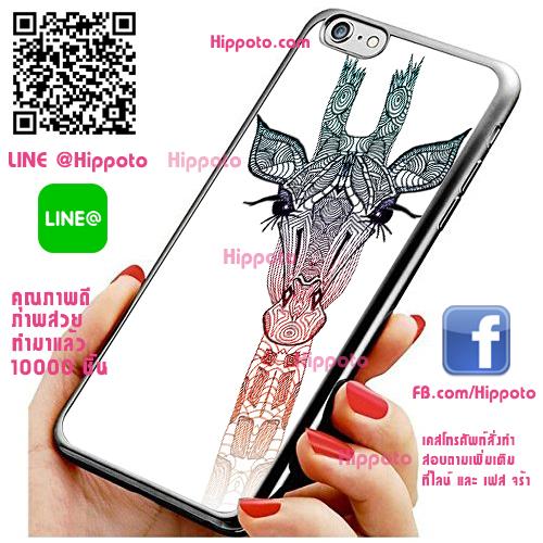 เคส ไอโฟน 6 / เคส ไอโฟน 6s โลโก้ ยีราฟ แฟชั่น เคสสวย เคสโทรศัพท์ #1116