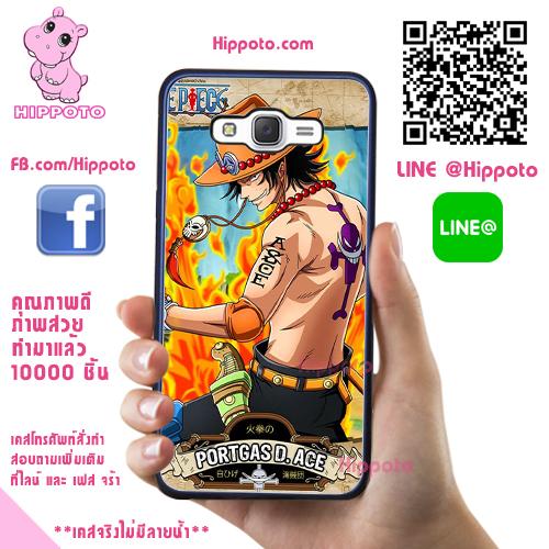เคสวันพีช เอส หมัดไฟ One Piece เคสโทรศัพท์ ซัมซุง J2 Prime #1041