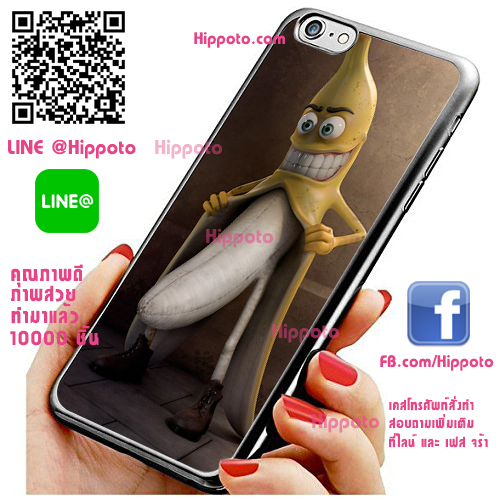 เคส ไอโฟน 6 / เคส ไอโฟน 6s โลโก้ กล้วยทะลึ่ง โชว์กล้วย เคสสวย เคสโทรศัพท์ #1122