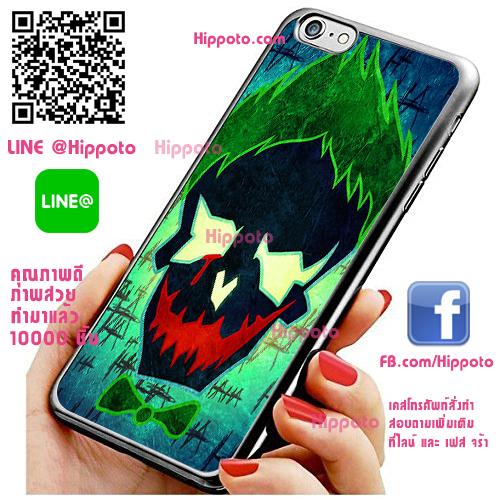 เคส ไอโฟน 6 / เคส ไอโฟน 6s โจ๊กเกอร์ Joker เคสเท่ เคสสวย เคสโทรศัพท์ #1422