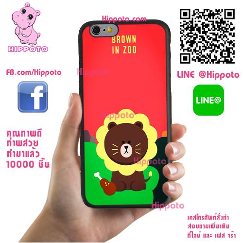 เคส ViVo Y53 ยางซิลิโคน หมีบราว สิงโต เคสน่ารักๆ เคสโทรศัพท์ เคสมือถือ #1120
