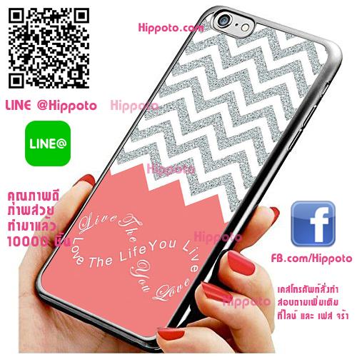 เคส ไอโฟน 6 / เคส ไอโฟน 6s มีชีวิตเพื่อรักคุณ สีชมพู เคสสวย เคสโทรศัพท์ #1150