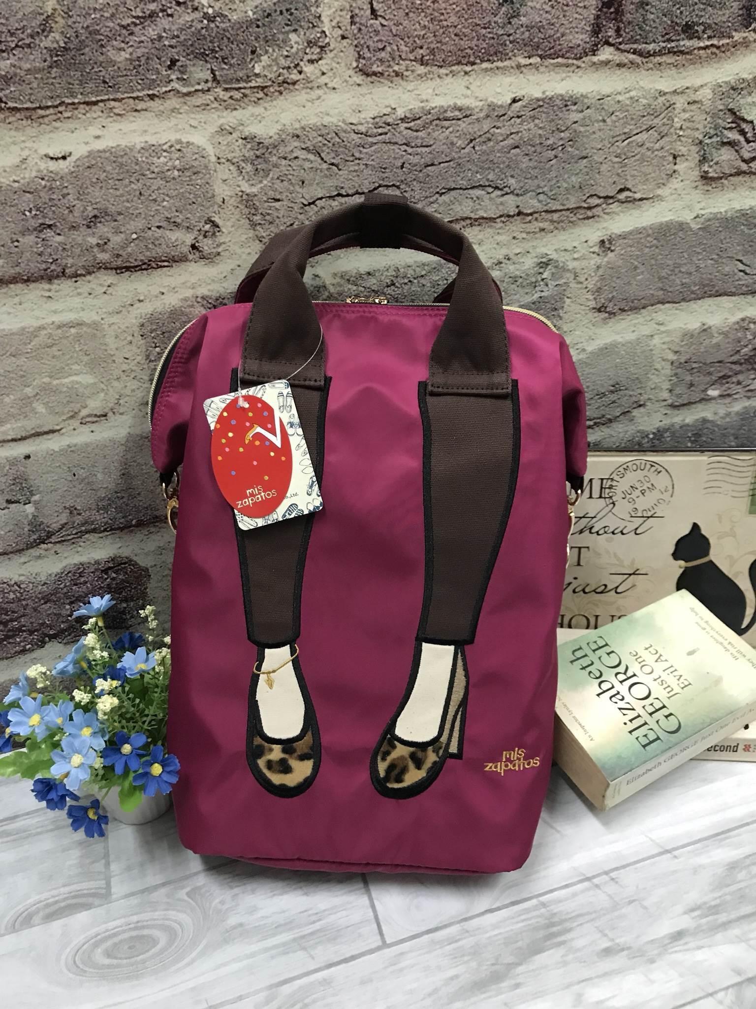 Mis Zapatos Nylon Backpack *wine