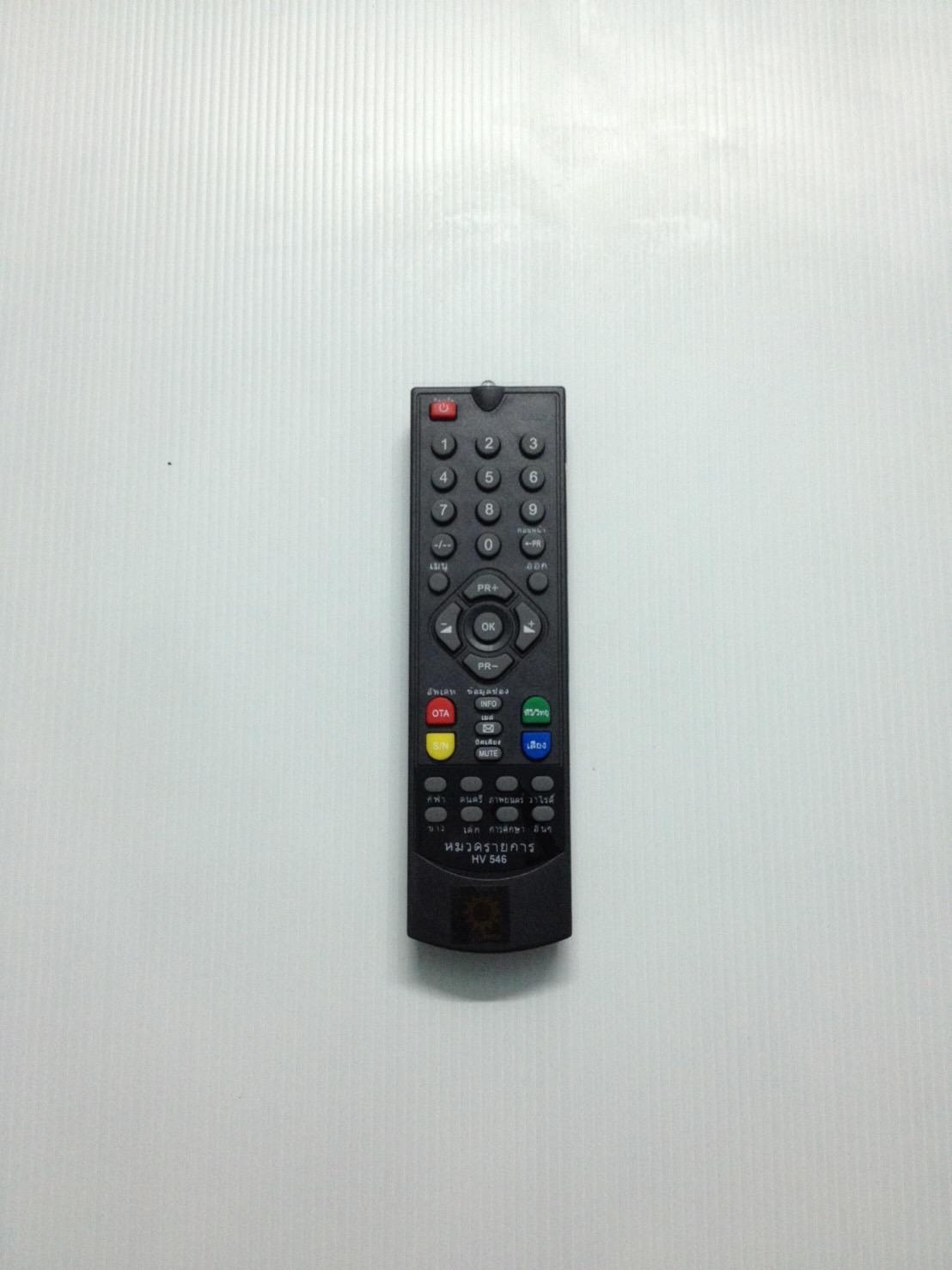 รีโมทจานดาวเทียม ซันบ็อก SUNBOX