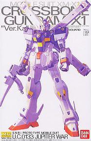 45936 mg 1/100 XM-X1 Crossbone Gundam X1 Ver.Ka 3500yen