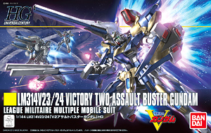 hg1/144 189 Victory two assault buster