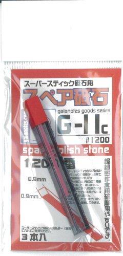 G-11c Spare Wheel เบอร์ 1200 (ไส้กระดาษทราย สำหรับดินสอกด G-10)
