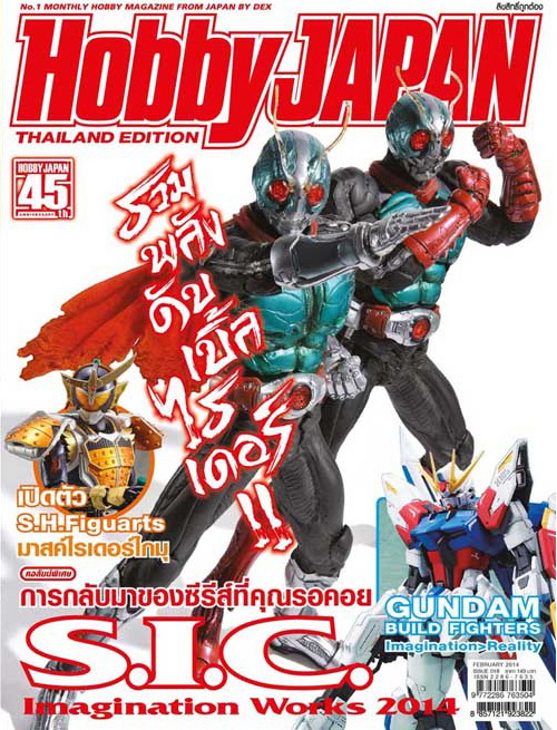 hobby japan ฮอบบี้ เจแปน 018