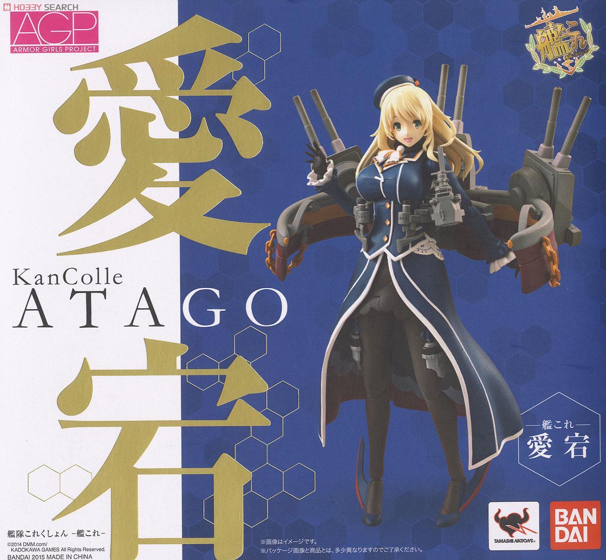 (มี1รอเมลฉบับที่2 ยืนยันก่อนโอน) kantai collection atago
