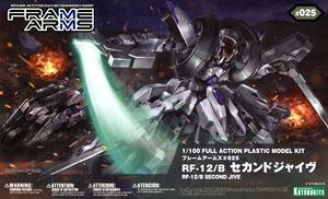 (เหลือ 1 ชิ้น รอยืนยันสินค้า) 0658 Frame Arms RF-12/B Second Jive 4600yen