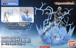 เข้าเร็วๆนี้ประมาณ 5/5 Figure-rise Effect Aura Effect (Blue) (Plastic model)