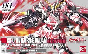 hg1/144 unicorn destroy mode titanium finish