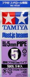 70136 Clear Plastic Beam 5mm Pipe ยาว 40 ซม. *5 ชิ้น