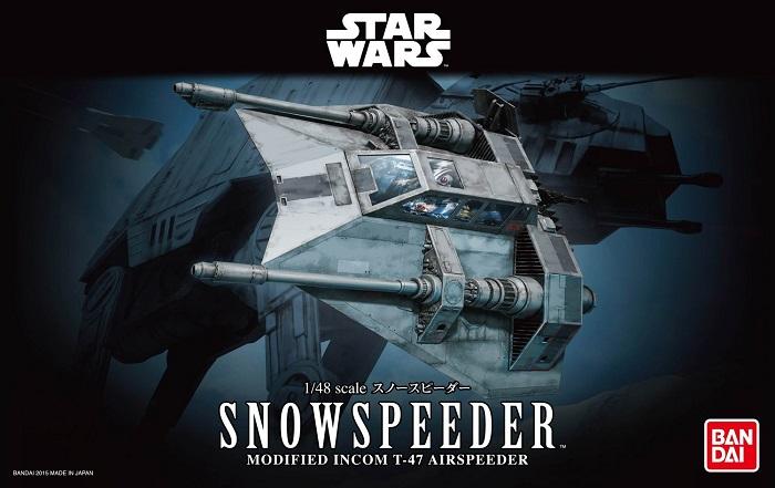 1/48 snow speeder 2400yen (โมประกอบ)