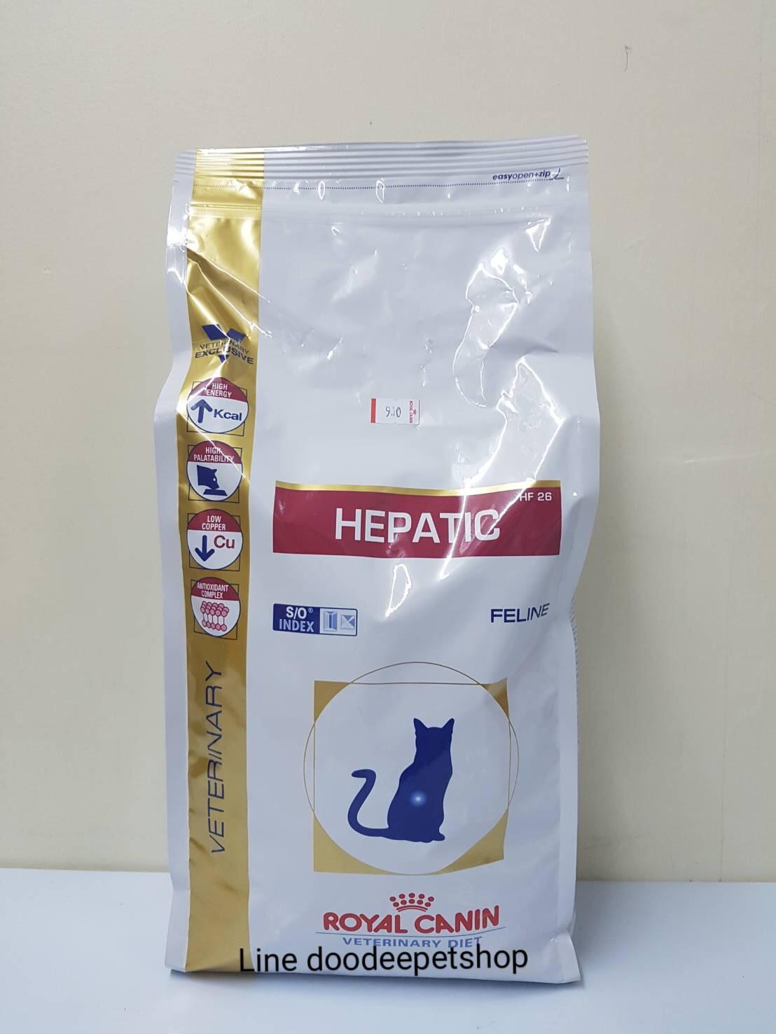Hepatic 2 kg.Exp.06/19 แมวโรคตับ