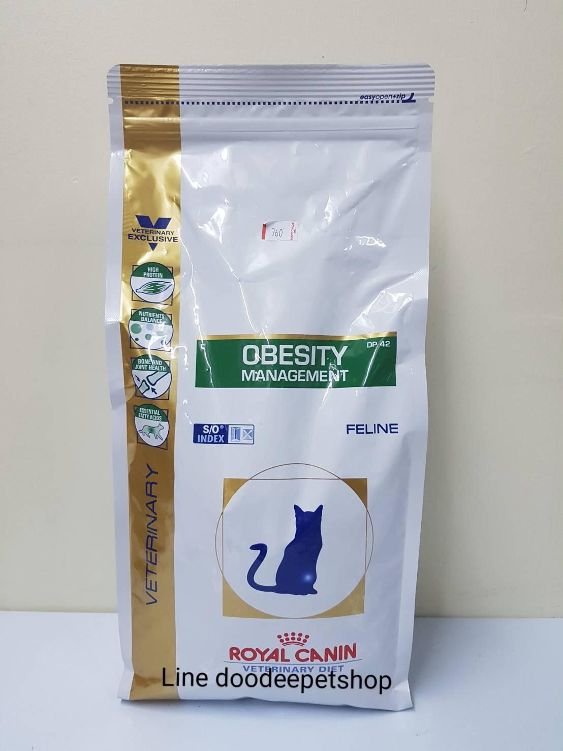 Obesity 1.5kg.Exp. 07/19 แมวโรคอ้วน