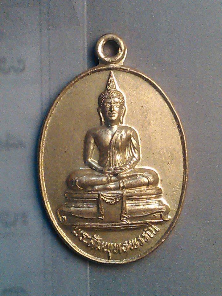เหรียญ พระพุทธพรรณี ที่ระลึก 5 ธ.ค.33 พระวิสุทธิธรรมธาดา (ส่อง) วัดราชาธิวาส กทม. / 200.-