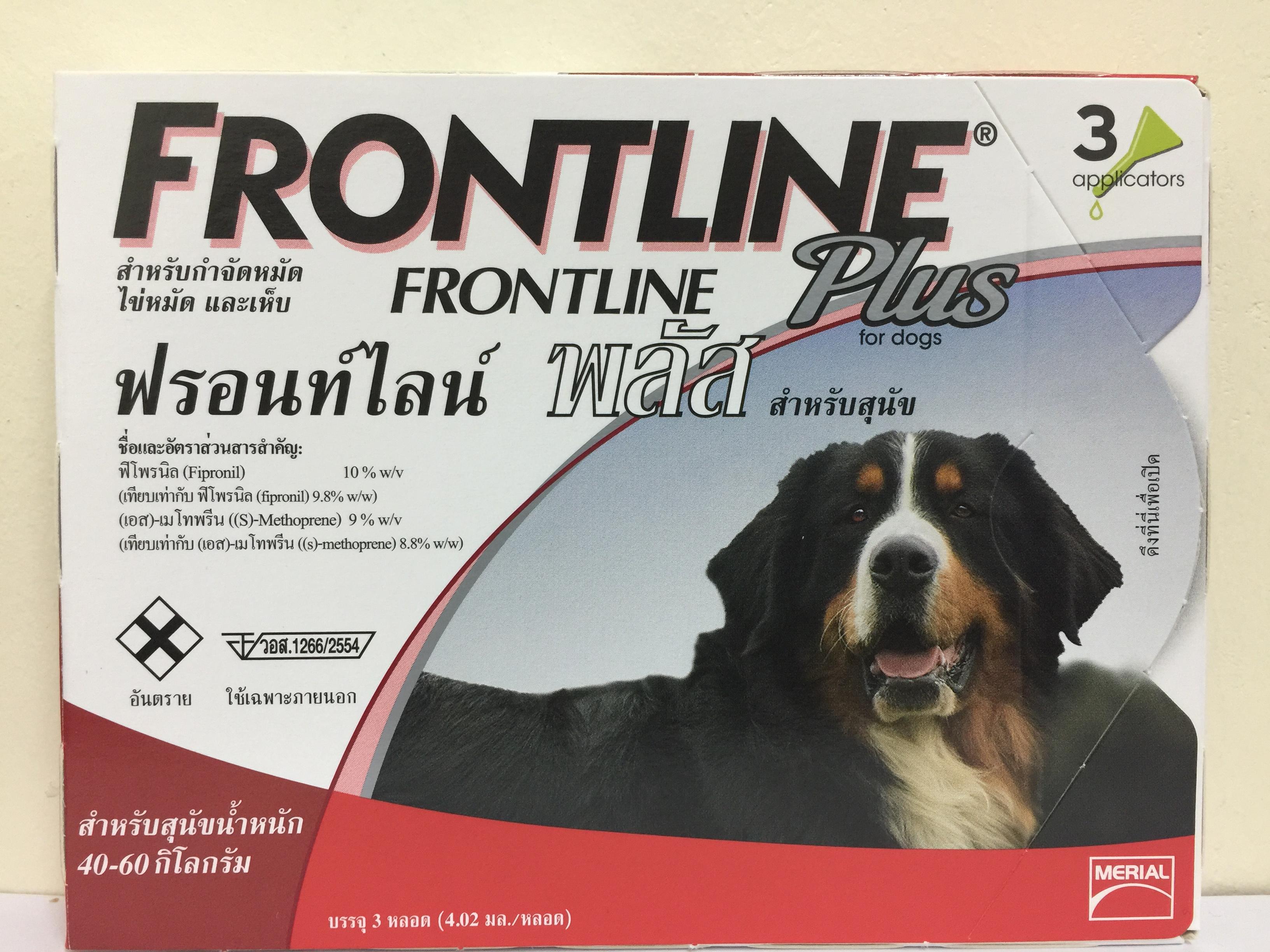Frontline Plus for dogs สุนัข น้ำหนัก 40-60 kg บรรจุ 3 หลอด ( 1 box ) Exp.10/18