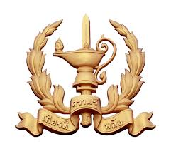 โหลดแนวข้อสอบนายทหารประทวน (อัตรา ส.อ.) ศูนย์การทหารราบ