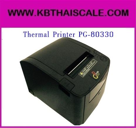 เครื่องพิมพ์ใบเสร็จ เครื่องปริ้นใบเสร็จ เครื่องพิมพ์กระดาษความร้อน58มม,80มม. เครื่องพิมพ์สลิป58มม และ 80มม. เครื่องพิมพ์ใบเสร็จอย่างย่อ 58MM,80MM Thermal Printer PG 80330