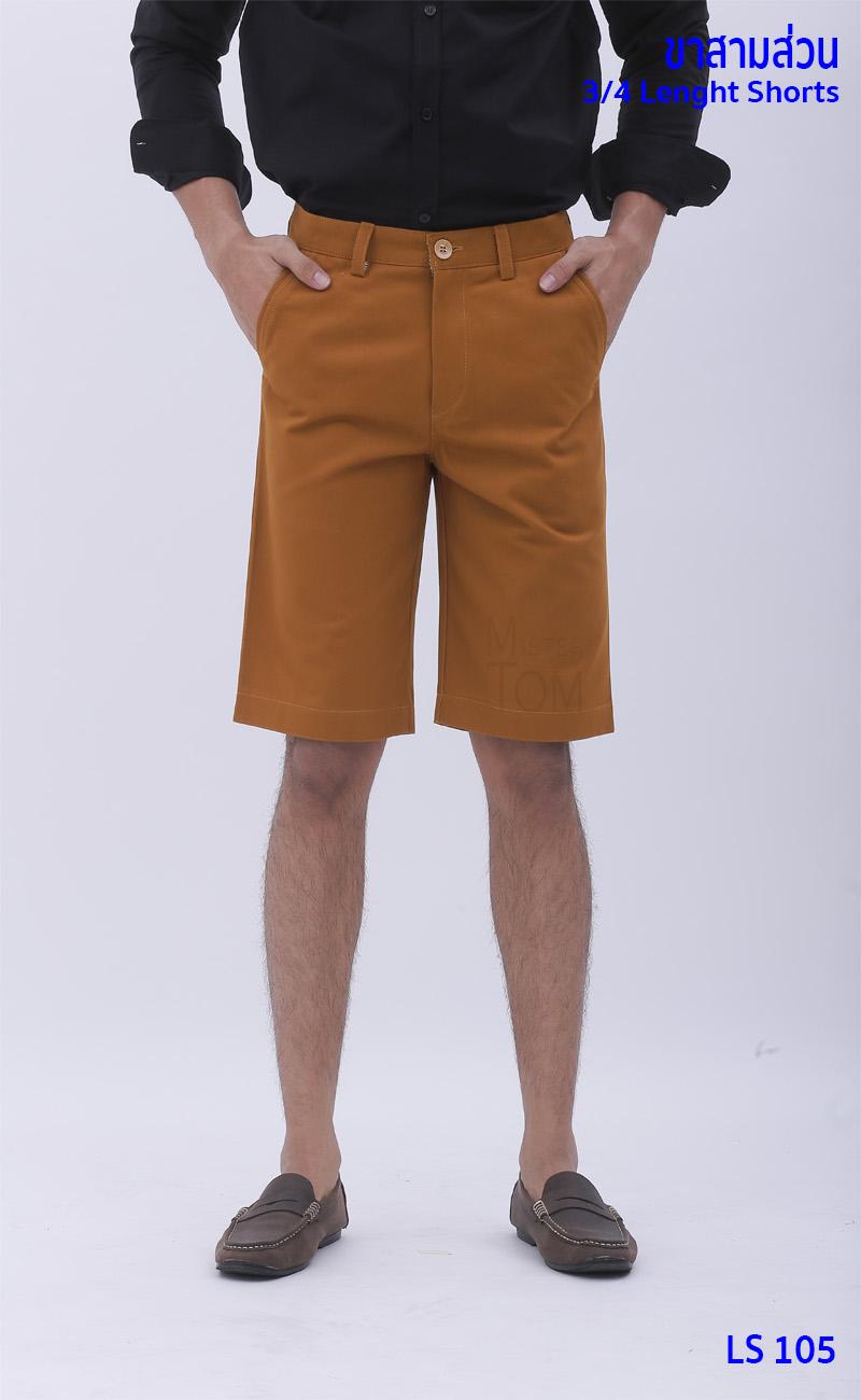 กางเกงสามส่วน สีเหลืองทอง - Goldenrod