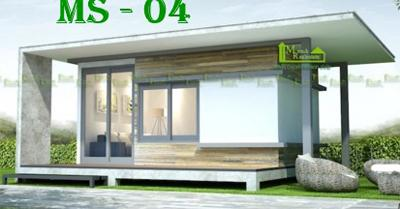 MS04 ชื่อสินค้า : บ้านสำเร็จรูป MS04 ราคา : ฿374,500.00 / หลัง
