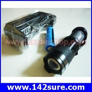 FLZ004 ไฟฉายซูม LED ความสว่างสูง 3W 180LM Mini CREE LED Flashlight Torch Adjustable Focus Zoom Light Lamp พร้อมถ่านชาร์ท+ ที่ชาร์ทแบต ยี่ห้อ Anex รุ่น