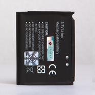 แบตเตอรี่ ซัมซุง (Samsung) I900