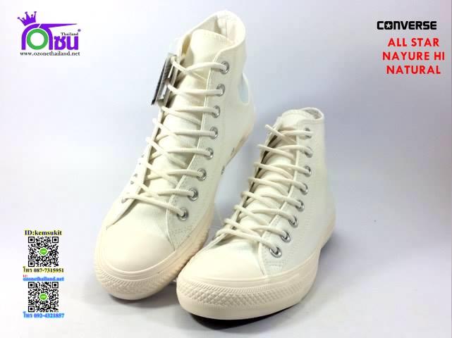 ผ้าใบ Converse All Star Nature Hi Natural สี ขาวครีม เบอร์4-10