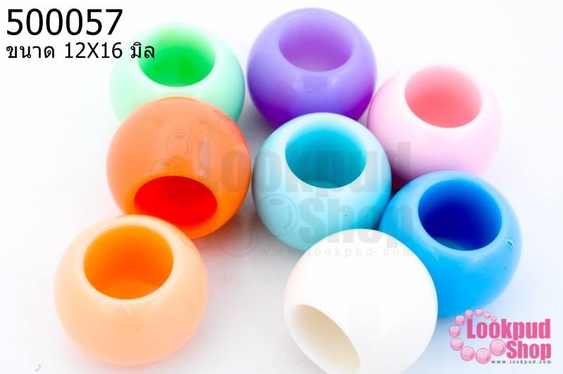 ลูกปัดพลาสติก สีพาลเทล ทรงโอ่ง คละสี 12X16มิล(1ขีด/100กรัม)