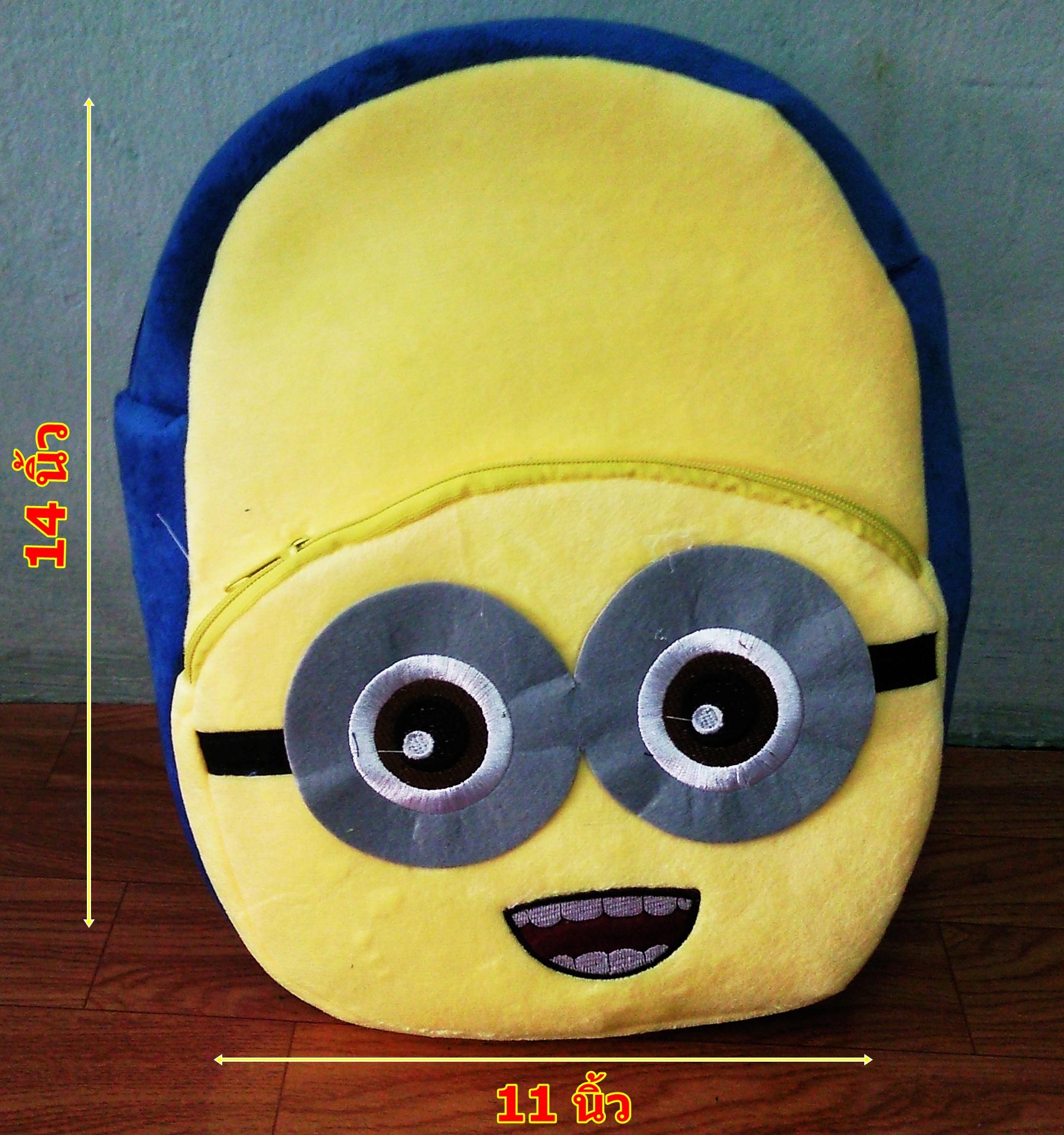 กระเป๋าเป้ มินเนี่ยน Minion Despicable Me (มาใหม่ล่าสุด) แบบที่ 2