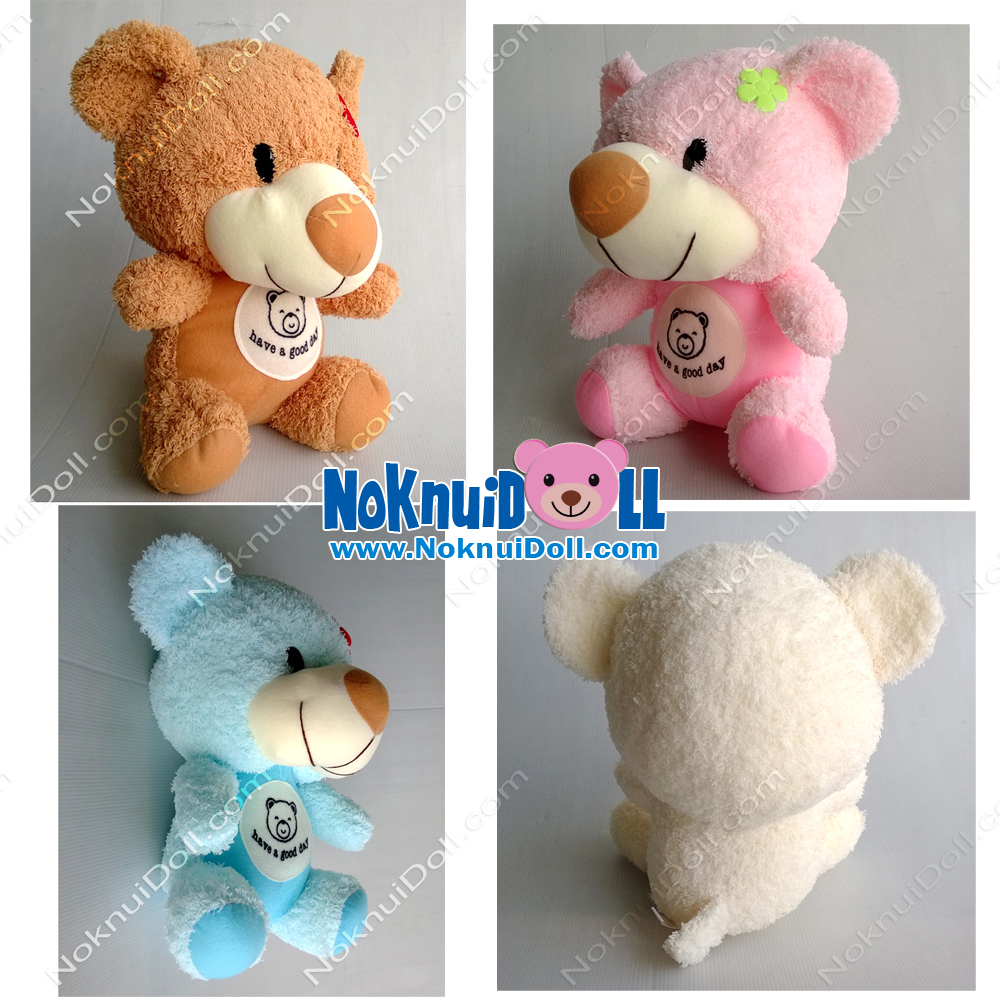 ตุ๊กตา หมีนั่งดอกไม้ หัวโต ผ้าขนหนู เล็ก-11นิ้ว