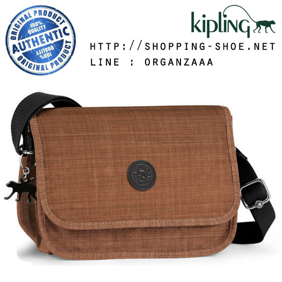 Kipling Louiza - Dazz Brown (Belgium)