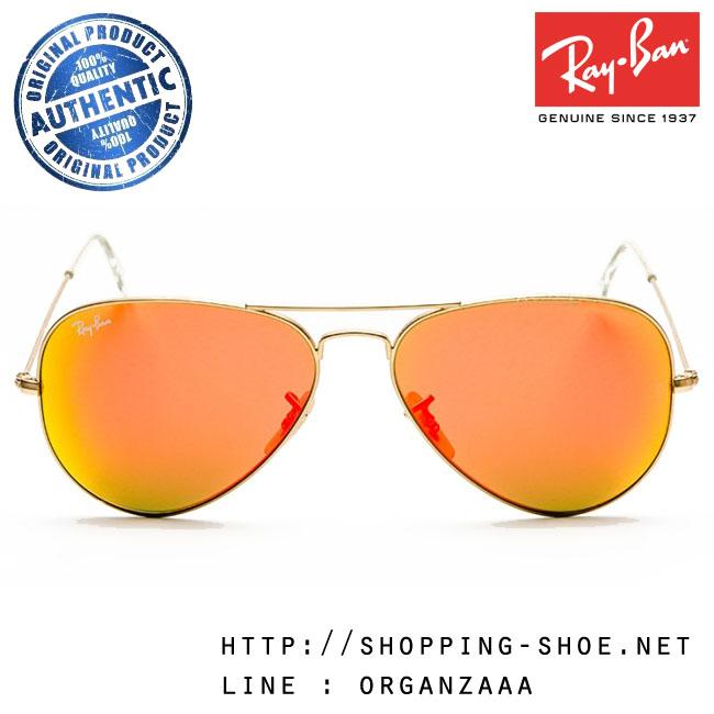 RayBan - RB3025 112/69 Aviator Orange Flash Lens, 58 mm.