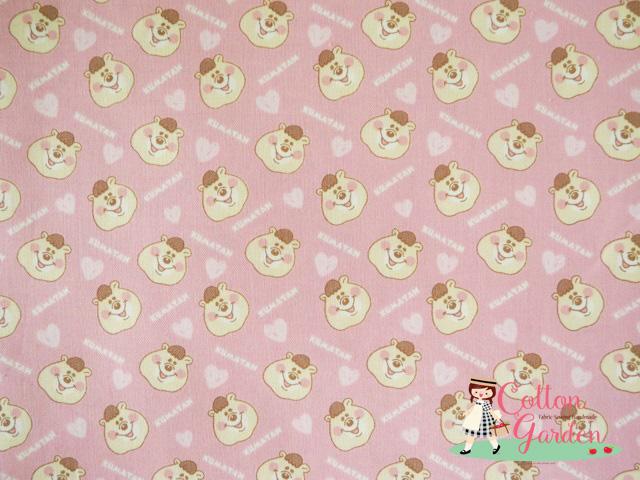 ผ้าคอตตอนญี่ปุ่น ลาย หมี Kumatan สีชมพูหวาน เนื้อดีลายน่ารักมากค่ะ