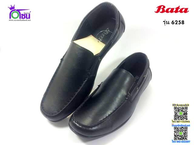 Bata (บาจา) สีดำ รุ่น6258 เบอร์39-45