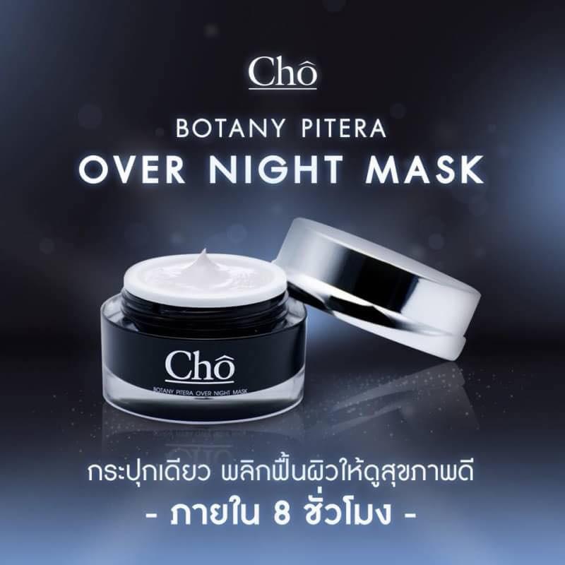 CHO BOTANY PITERA OVERNIGHT MASK 15 ml