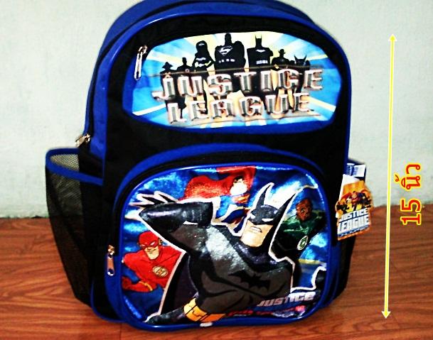 กระเป๋าเป้ Justice League Unlimited (สินค้าลิขสิทธิ์แท้ มาใหม่)