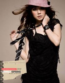 (หมดจ้า) เสื้อสีดำสุดเปรี้ยว ด้วยดีไซน์ให้เป็นผ้าเส้นขาดๆเซอร์ๆรอบตัว เสื้อมี 2 ชิ้น ตัวในเป็นสายเดี่ยวสีดำ ใส่สบายค่ะ