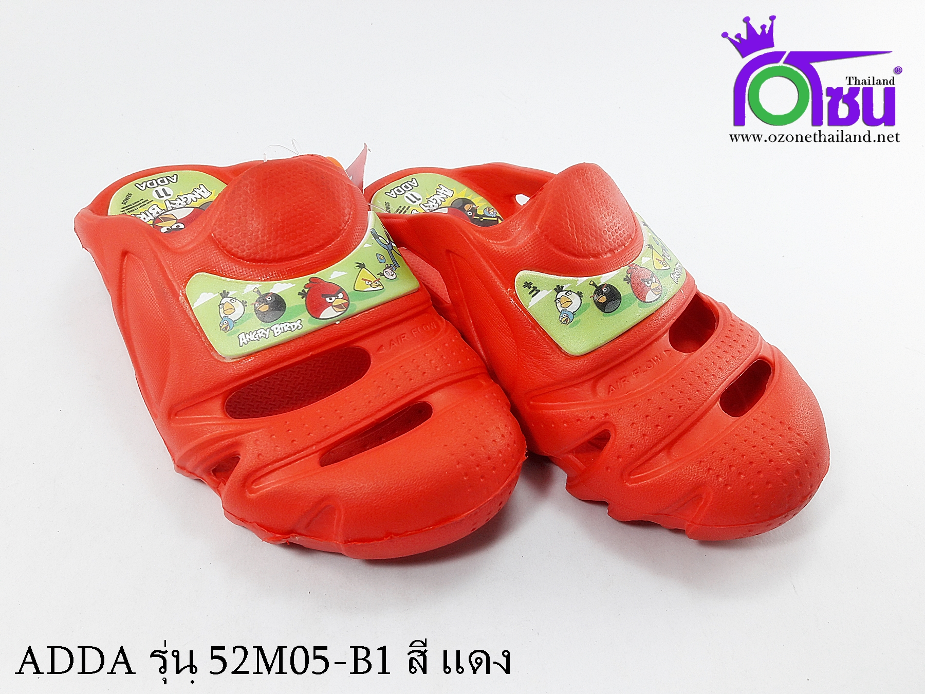 ADDA เด็ก รุ่น 52M05-B1 สีแดง เบอร์ 11-3