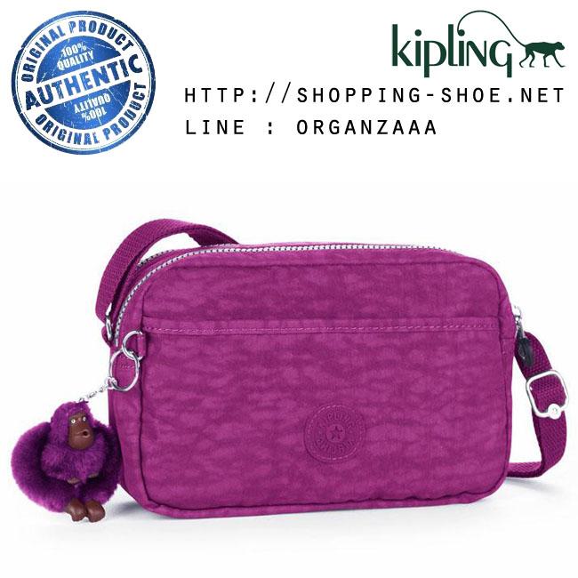Kipling Haru - Purple Dahlia (Belgium)