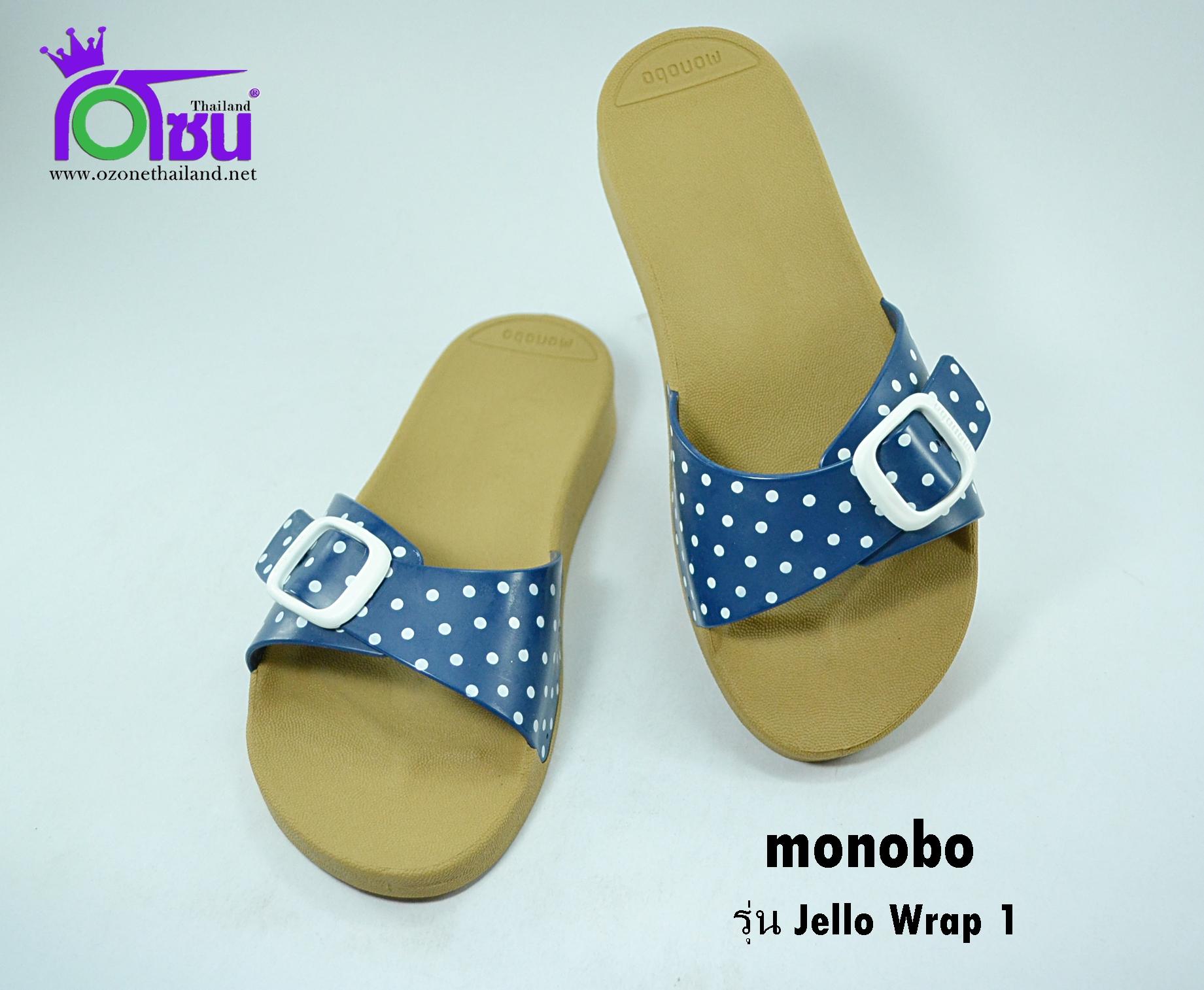 รองเท้าแตะ Monobo Jello โมโนโบ้ รุ่น Jello Wrapl 1 สวม สี กรม เบอร์ 5-8
