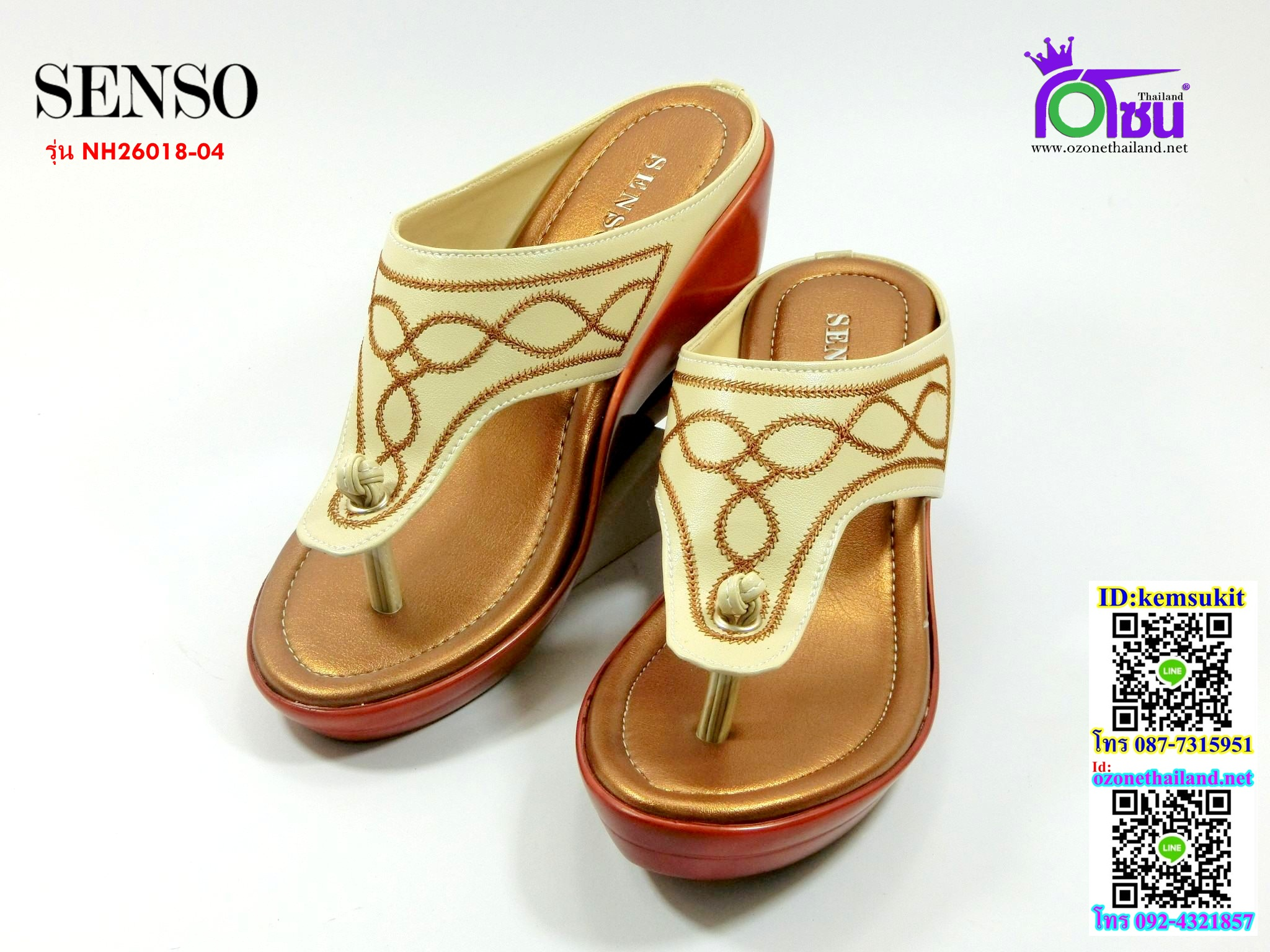 senso (เซนโซ) สีครีม รุ่นNJ26018-04 เบอร์36-40