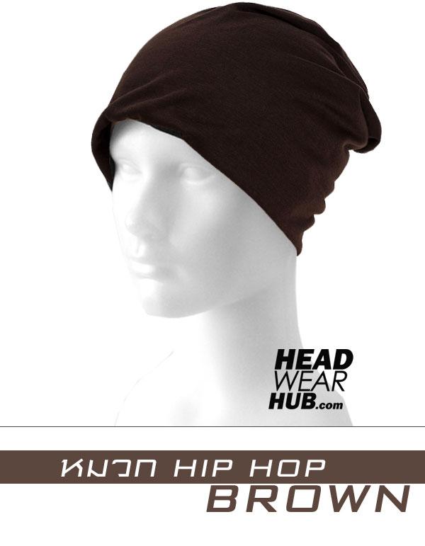 หมวก HIPHOP - Brown