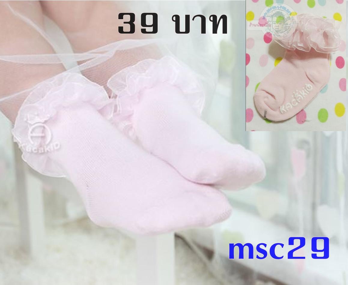 ถุงเท้ากันลื่นมีระบาย ไซส์ 10-12,12-14 MSC29