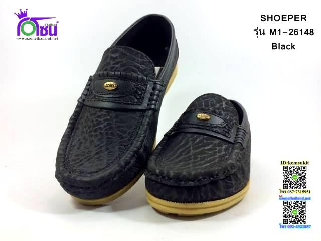 รองเท้าคัชชู SHOEPER (ชูเปอร์) รุ่น M1-26148 สีดำ เบอร์40-45