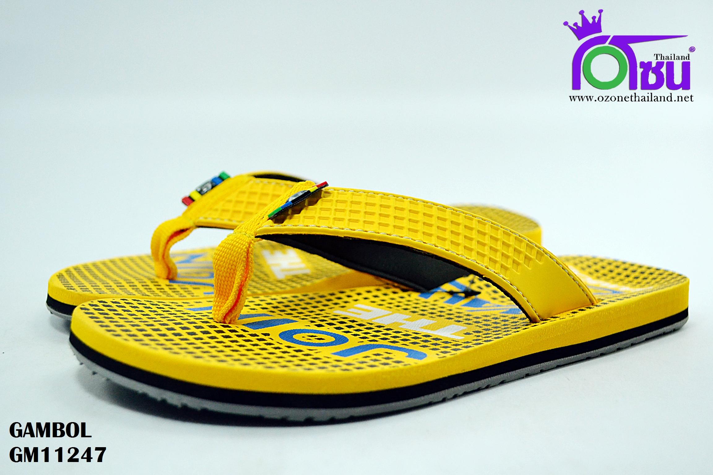 รองเท้าแตะ แกมโบล GAMBOL รุ่น GM11247 สี เหลือง เบอร์ 40-44