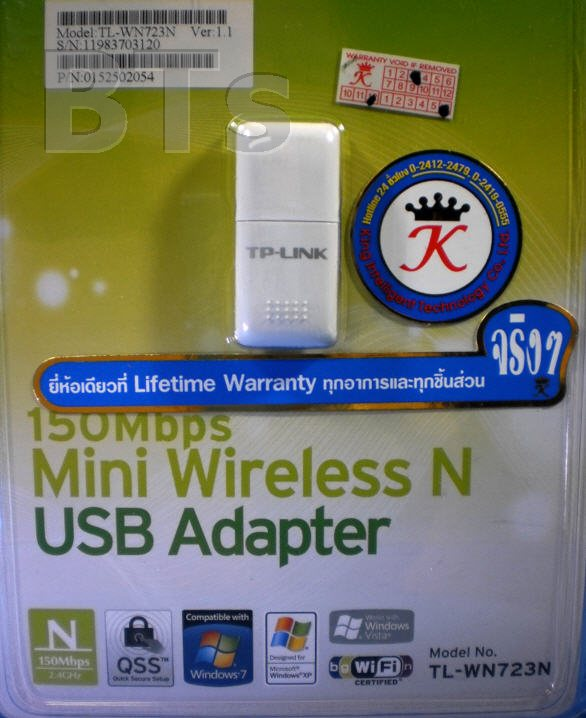 TP-LINK TL-WN723N Mini USB Wireless N Adapter
