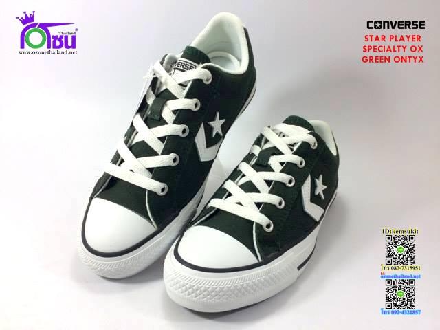 ผ้าใบ Converse Star Player Specialty Green onyx สี เขียว เบอร์4-10