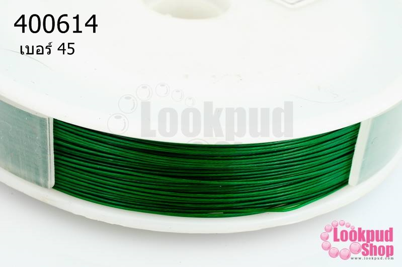ลวดสลิงสำหรับร้อยหิน สีเขียว เบอร์ 45(1ม้วน)